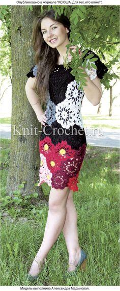 Vestido crochet hexágonos. Bonita idea de distribución de colores, pero no lo lograron, sirve de idea Связанное крючком платье из 6-гранных мотивов 42-44 размера.