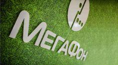 «МегаФон» выпустил не имеющую аналогов привязанную к телефону банковскую...