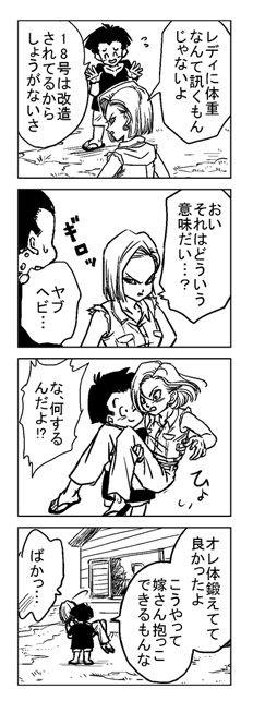 Kuririn For Ever~