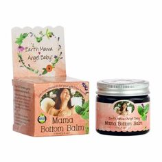 Prenatal and postpartum mamas sometimes have bottom problems! Mama Bottom Balm helps soothe hemorrhoids, postpartum vaginal swelling and bruising, episiotomies* Postpartum Hemorrhoids, Organic Witch Hazel, Getting Rid Of Hemorrhoids, Earth Mama, Gift From Heaven, Organic Herbs, Baby Boutique, Natural Cures, Mint