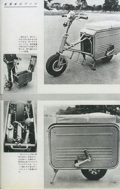 Folding Scooter from Japanese Tech Magazine in 1960. Reveiled at the 7th Tokyo Motor Show. Great way to bring your scooter on the train / subway - where you cannot bring a scooter - but a suitace is allowed :)