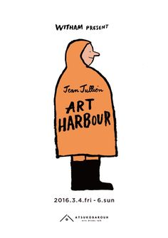 パリテロ追悼アートで話題 ジャン・ジュリアンが日本初の展覧会を3日間限定開催 | Fashionsnap.com