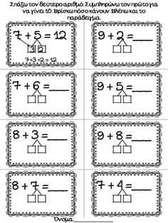 What is Mental Math? Well, answer is quite simple, mental math is nothing but simple calculations done in your head, that is, mentally. Printable Math Worksheets, Kindergarten Math Worksheets, Teaching Math, Math For Kids, Fun Math, Math Games, Maths, Singapore Math, Math School