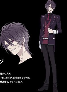 Of the 102287 characters on Anime Characters Database, 15 are from the anime Diabolik Lovers ~Haunted Dark Bridal~. Azusa Mukami, Reiji Sakamaki, Vampires, Yui And Ayato, Diabolik Lovers Wallpaper, Anime Kiss, Anime Art, Anime Love Couple, D Gray Man