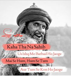 Kaha tha na sahib Us ishq me barbad ho jaoge Mai se hum , Hum se tum Aur tum se kon ho jaoge Attitude Quotes For Boys, Attitude Status, Hindi Quotes, Me Quotes, Motivational Quotes, Dear Crush, Lovers Quotes, Love Thoughts, Heart Touching Shayari