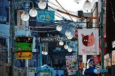 The streets of Shimokitazawa #japaninfo