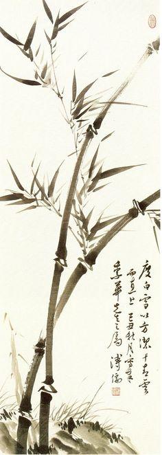 青雲直上  by 溥心畬(1896-1963)