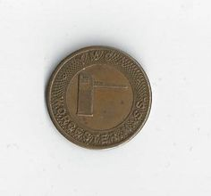 YMCA Worcester Mass Parcoa token by COLLECTORSCENTER on Etsy
