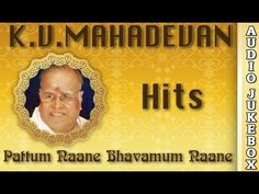 Best of K.V. Mahadevan Tamil Hit Songs Jukebox | Pattum Naane Bhavamum N...