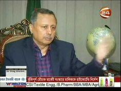 TV BD News Channel Bangla Morning 15 February 2017 Bangladesh Live TV Ne...
