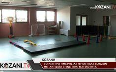 Το www.kozani.tv στο Κέντρο Ημερήσιας Φροντίδας Παιδιών με Αυτισμό στον Άργιλο Κοζάνης (video)
