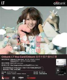 謝安琪你們的幸福演唱會2012優先預訂 - 香港 信用卡 ...