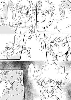 Bakugou Family || 2/2