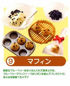 Re-Ment Miniatures - Let's Cook #9