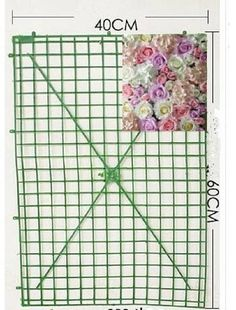 LARGE Flower Wall Plastic Panel for Wedding Backdrop