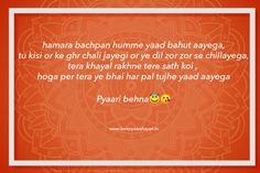 images on raksha bandhan, bhai behen ki shayari, bhai behen hindi quotes, भाई बहन हिंदी शायरी #rakshabandhan #raksha #bandhan #bhai #behen #rakhi #festival #hindiquotes #happyrakshabandhan Raksha Bandhan Shayari, Rakhi Festival, Happy Rakshabandhan, Romantic Shayari, Beautiful Love, Hindi Quotes, Movie Posters, Film Poster, Billboard