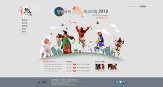 안동국제 탈춤 페스티벌 Renwal main (Team 해품탈)