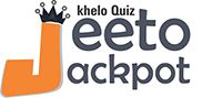 Win Exciting Prizes On Jeeto Jackpot! Play free online Quiz games into several categories and win lot of prizes also Earn coins, so play to win exciting prizes. http://www.slideshare.net/harryking3/jeeto-jackpot-free-online-quiz-games