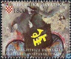 Postage Stamps - Croatia - Admission to UPU