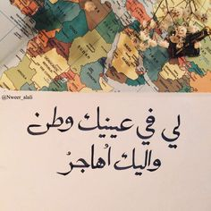 DesertRose,;,إليك أهاجر,;,