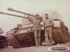 Iranian motorpool with ZSU-57-2, Iran-Iraq War.