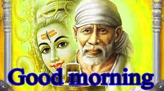 Sai Baba Good Morning Pictures  Images Photo Wallpaper HD Free Good Morning Images, Latest Good Morning, Good Morning Picture, Morning Pictures, Good Morning Wishes, Morning Pics, Sai Baba Hd Wallpaper, Profile Wallpaper, Photo Wallpaper