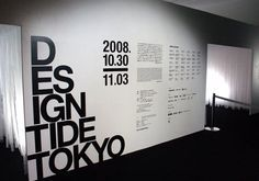 ideas wall graphics office design typography for 2019 Museum Exhibition Design, Exhibition Space, Design Museum, Office Wall Graphics, Wayfinding Signs, Office Signage, Tokyo Design, Environmental Graphic Design, Environmental Graphics