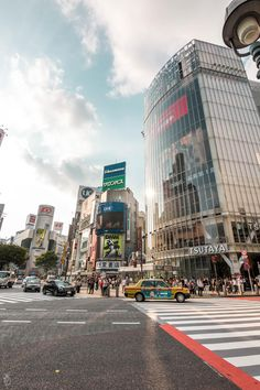 Japan: 20 Pictures That Will Make You Want To Visit Tokyo - HEDONISTIT