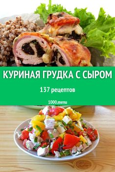 Low Carb Recipes, Cooking Recipes, Turkey Dishes, Recipies, Food And Drink, Menu, Chicken, Drinks, Ethnic Recipes