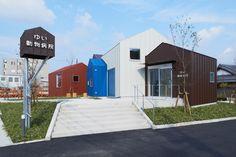roote architects yui animal hospital kinokawa japan designboom