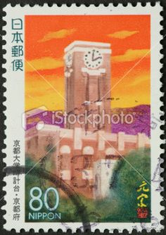 PASSPORT vintage clock tower on a Japanese stamp Royalty Free Stock Photo