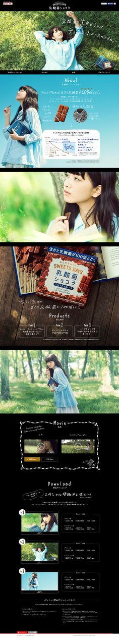 http://www.lotte.co.jp/products/brand/nyusankin-chocolat/