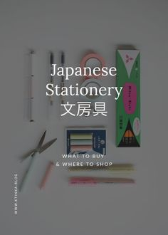 Find a list of stationery stores in Tokyo and a selection of great stationery items I bought on my last trip to Japan in this post.