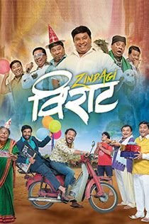 jatra marathi movie hd video songs download