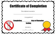 Ramadan Worksheets and Printables | 11 AM Ramadan Certificates No comments
