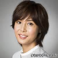 Matsushima Nanako Actors & Actresses, Celebrities, Japan, Celebs, Japanese, Celebrity, Famous People
