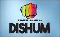 Dishum TV Launch Date - 15th August 2017     Good News For Bhojpuri Lover  - Dishum Broadcasting Pvt Ltd  announced the launch of its upco... - Bhojpuri News  IMAGES, GIF, ANIMATED GIF, WALLPAPER, STICKER FOR WHATSAPP & FACEBOOK