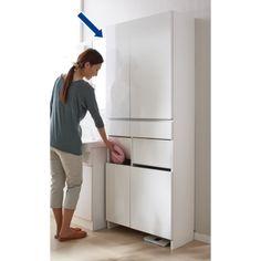 組立不要 洗濯カゴ付き2in1光沢サニタリー収納庫 ハイタイプ 幅73cm 通販 - ディノス