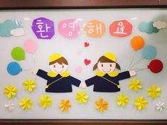 [느리쌤] 새학기 교실 꾸미기 _ 누가봐도 유치원 신학기 봄 환경판:) 안녕하세요 느리쌤이예요요즘 일끝나...