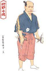 画家山口晃さんが描いた狩野永徳の肖像。かっこいい : 画家山口晃の現代アート作品、写真、画像集 - NAVER まとめ Yamaguchi, Japan Art, Naver, Akira, My Favorite Things, My Style, Japanese Art