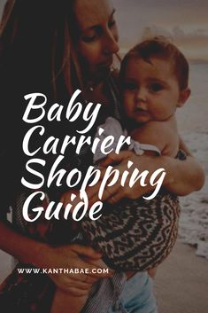 Best Baby Carriers for baby wearing mamas. Best Baby Carrier, Baby Wrap Carrier, Baby Wearing Wrap, Kantha Stitch, Baby Carriers, Baby Wraps, Short Trip, Outdoor Events, First Baby