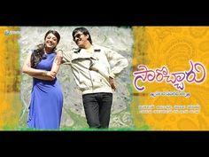 SAROCHARU || Telugu Movie Part 12
