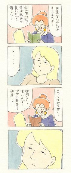 Peanuts Comics