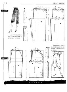 pant pattern alterations