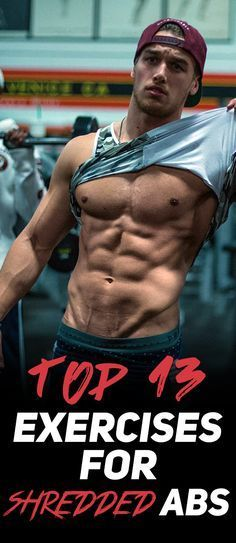 13 Best Ab Exercises Check out the Top 13 Exercises for Shredded Abs!Check out the Top 13 Exercises for Shredded Abs! Ace Fitness, Mens Fitness, Health Fitness, Men Health, Fitness Plan, Muscle Fitness, Gain Muscle, Build Muscle, Fun Workouts