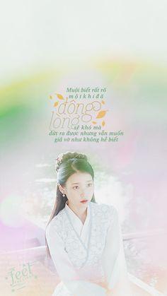 Moon Lovers, Idol, Korean, Note, Feelings, Movies, Movie Posters, Design, Korean Language