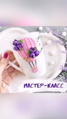 Unicorn Cupcakes Toppers, Clay Mugs, Polymer Clay Creations, Porcelain, Business, Handmade, Crafts, Cold Porcelain Ornaments, Craft