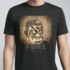 Acala beats Devils 不動明王 #snaptee #tshirt