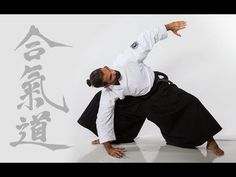 AIKI TAISO - Aikido Practice Conditioning Exercises w/ Guillermo Gomez - YouTube
