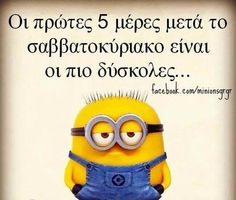 Funny Minions from San Jose PM, Thursday August 2016 PDT) - 30 pics - Minion Quotes Funny Minion Pictures, Funny Minion Memes, Funny Jokes For Kids, Funny Jokes To Tell, Minions Quotes, Funny Shit, Hilarious, Minion Humor, Funny Stuff